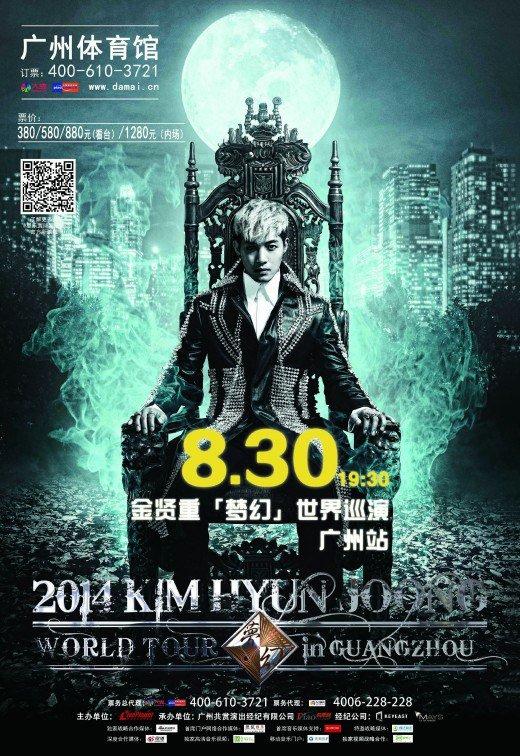 2014.08.29_kim hyun joong tour poster
