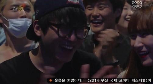 Kim Jaejoong, Gag Concert