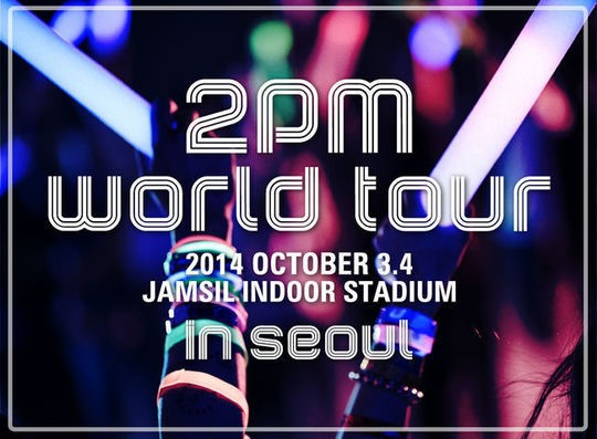 2PM World Tour