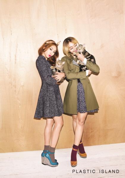 Bora and Hyorin 3