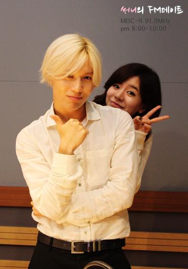 Taemin, Sunny