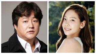 Kwak Do Won, Taeyeon