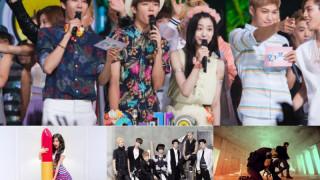Inkigayo collage
