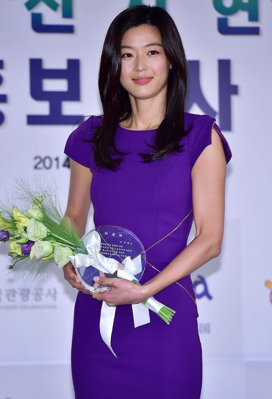 Jun Ji Hyun KTO 1