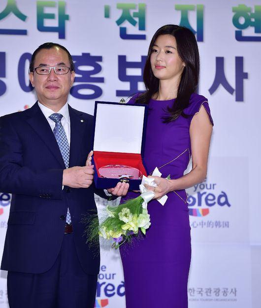 Jun Ji Hyun KTO 2