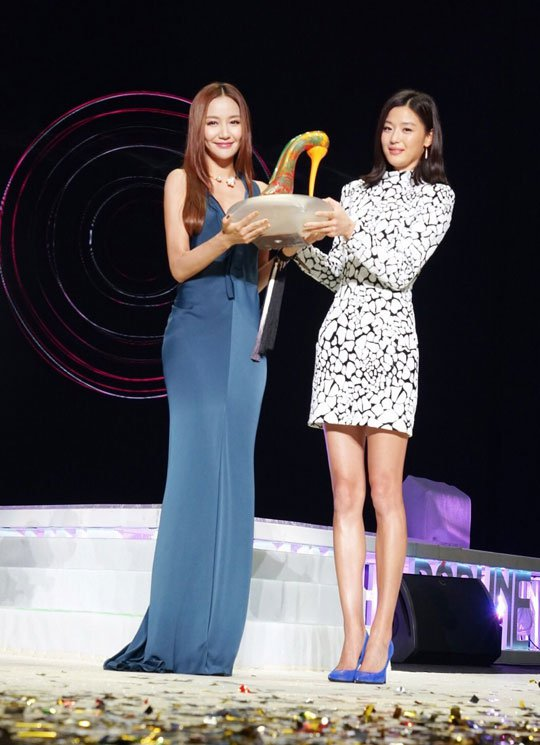 Jun Ji Hyun in Shanghai event