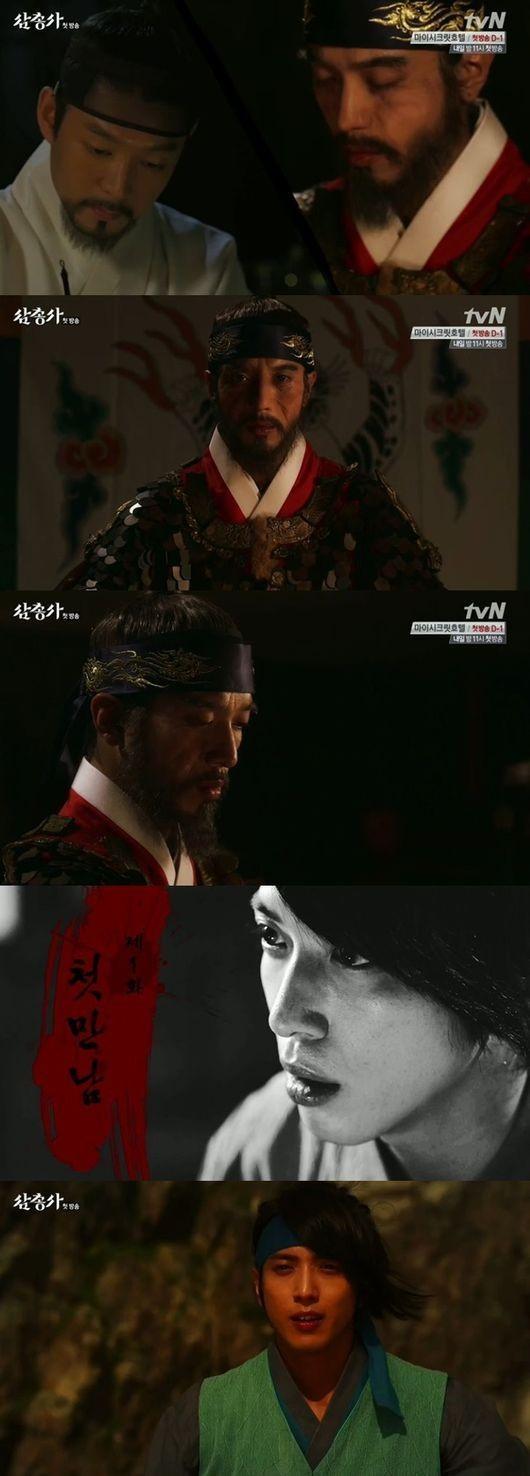 Jung Yonghwa as old Park Dalhyang