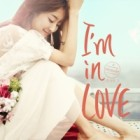 Image of I'm In Love