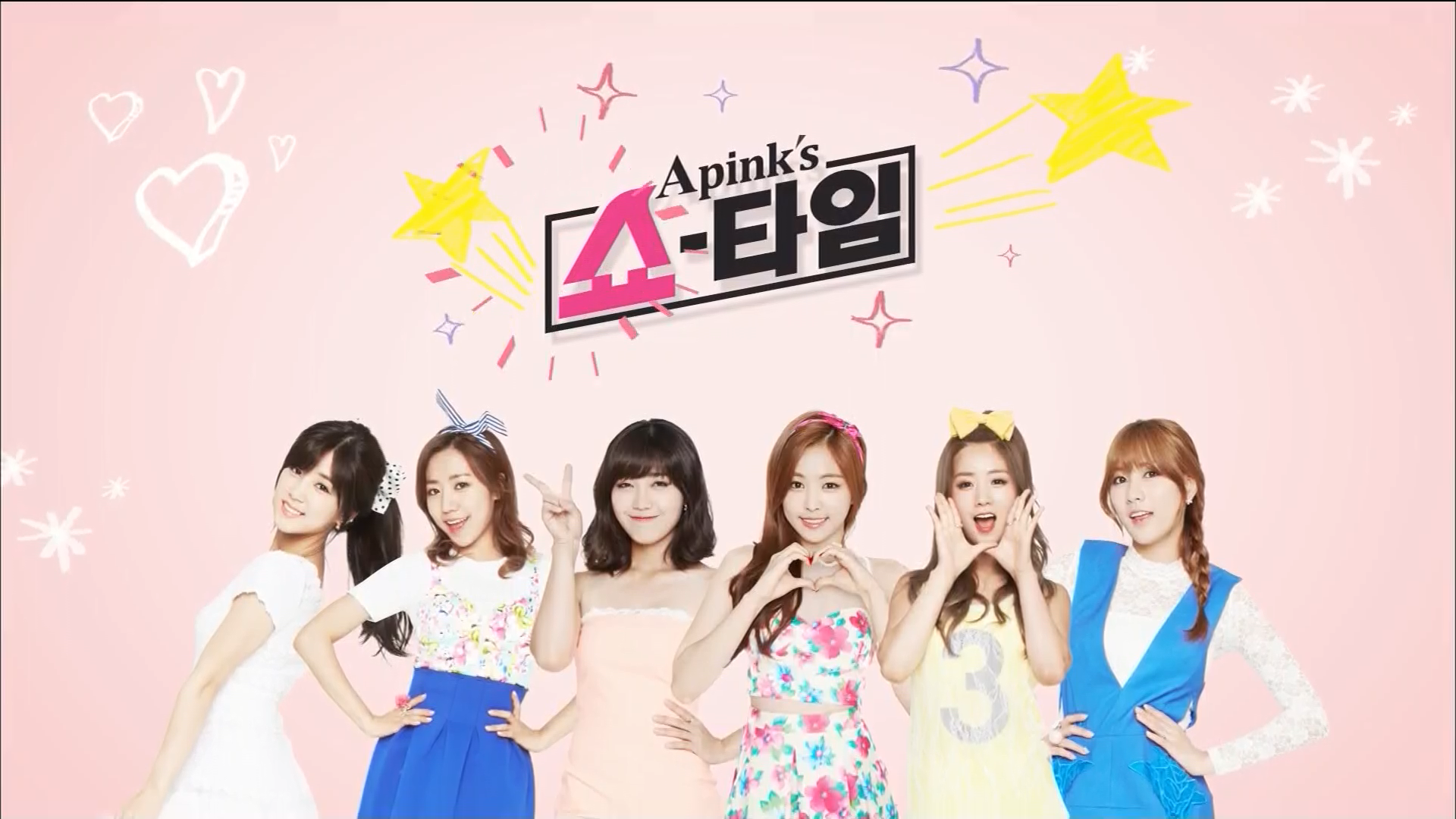 Recap A Pinks Showtime Ep 3 Its And Food Time