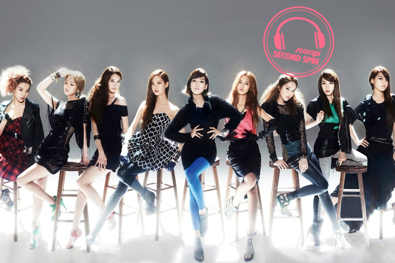 """Second Spin: Gee, Here Are Some More of """"The Best"""" Girls' Generation Underrated Tracks"""