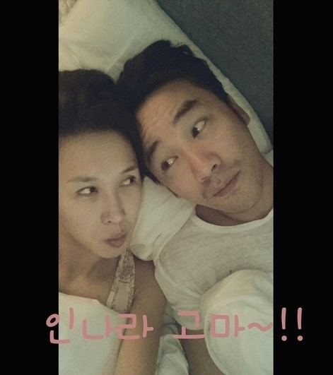Uhm Tae Woong and wife
