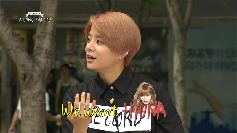 Amber dating hyuna
