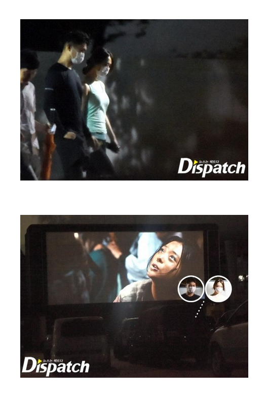 dispatch sulli choiza 3