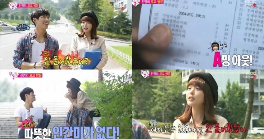 nam goong min dating hong jin young dating someone who has a girlfriend