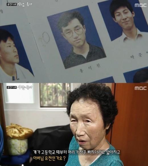 hong seok cheon