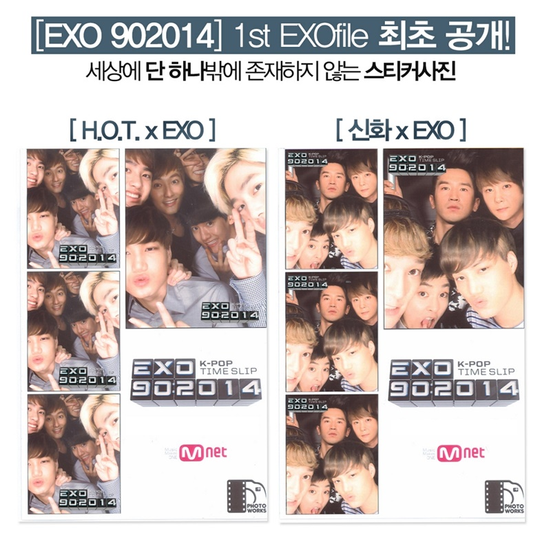 EXO, Shinhwa, H.O.T