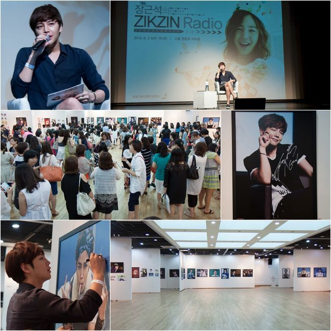 jang geun suk bday gallery 01