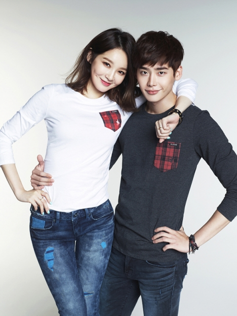 kang min kyung, lee jong suk