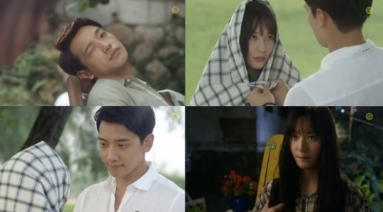 my lovely girl teaser