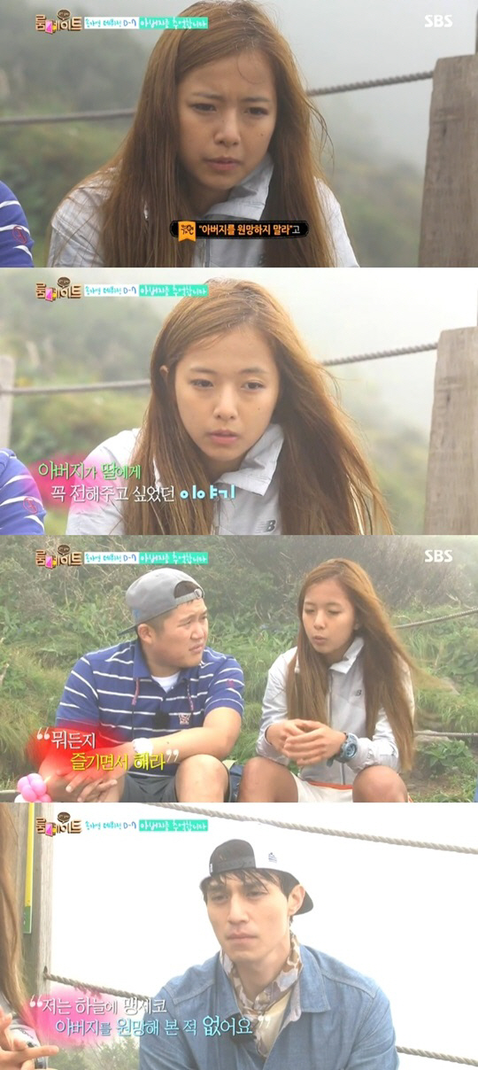 song ga yeon opens late father roommate soompi