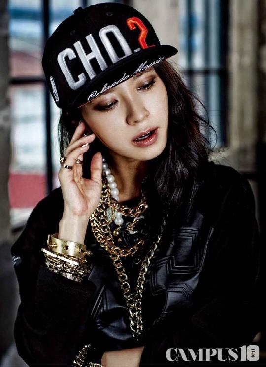 song ji hyo_campus 10 (3)