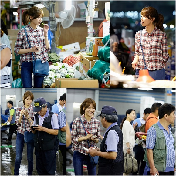 sooyoung my spring day
