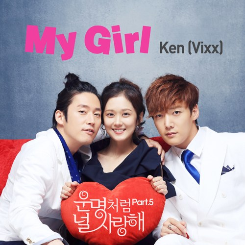 vixx ken fated to love you ost