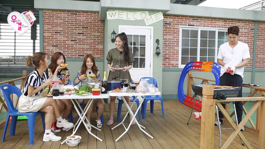 we got married girl's day