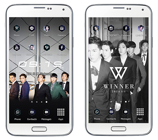 Winner Line Deco Screenshot