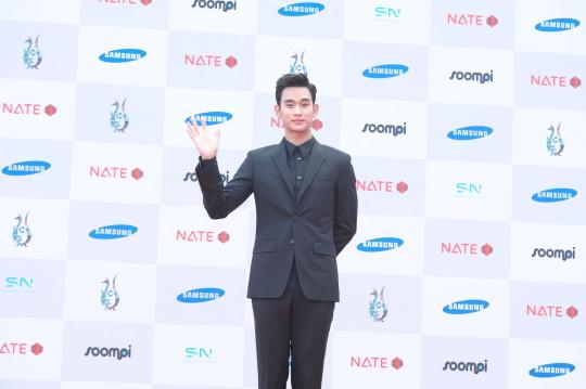 Kim Soo Hyun, SDA 2014