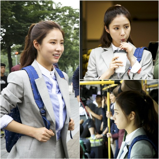 shin se kyung ironman