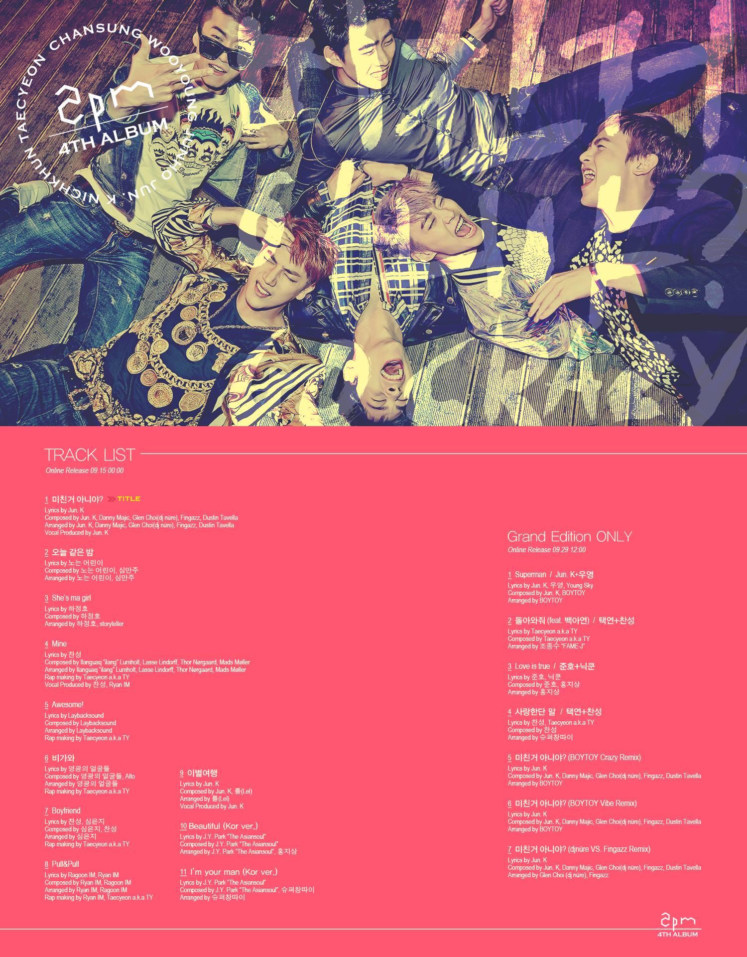 2PM tracklist