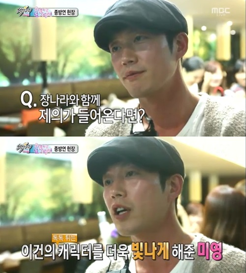 2014.09.07_jang hyuk interview