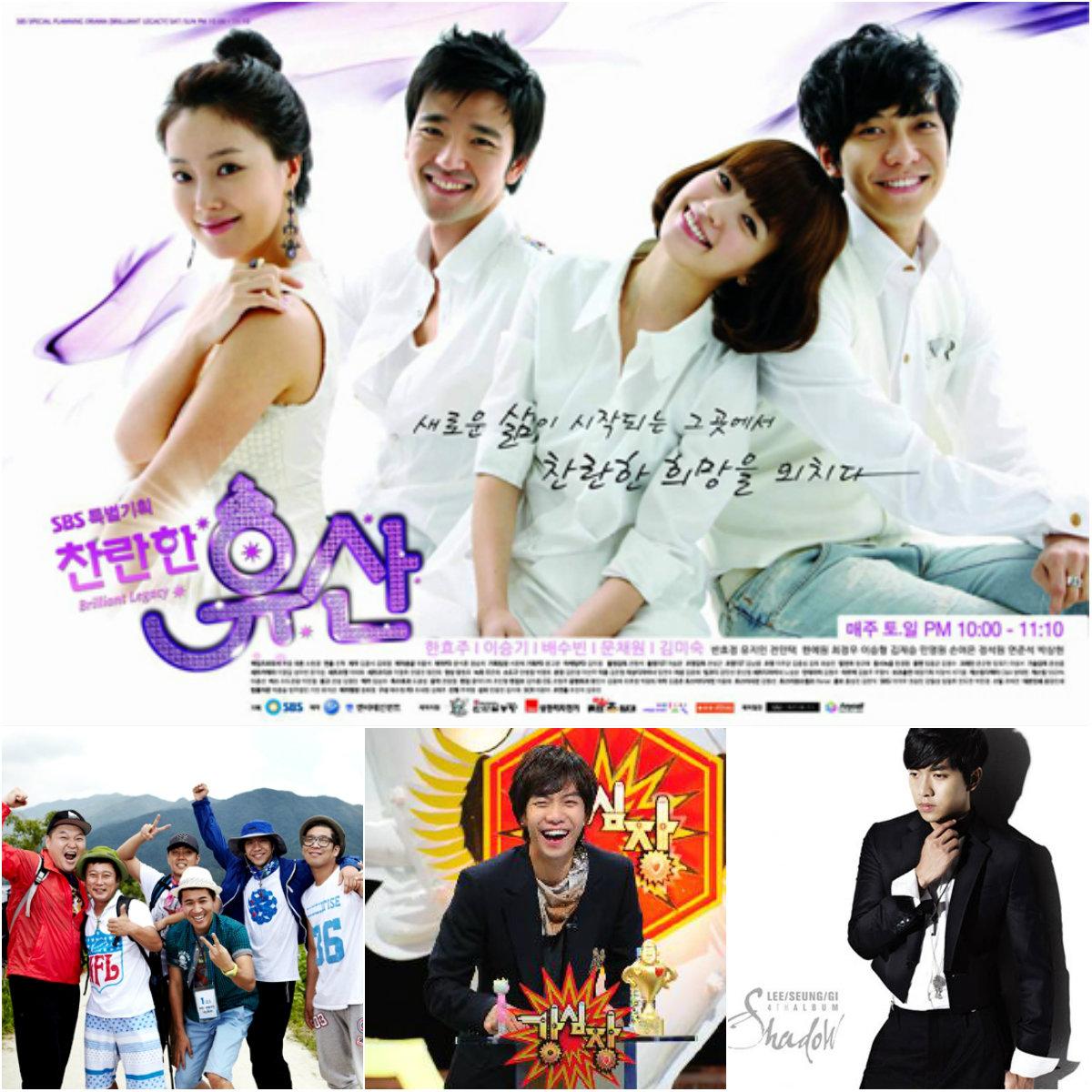 2014.09.08_lee seung gi 2009