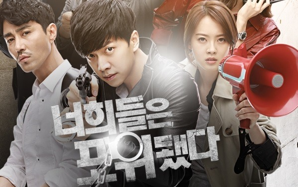 2014.09.08_lee seung gi youre all surrounded