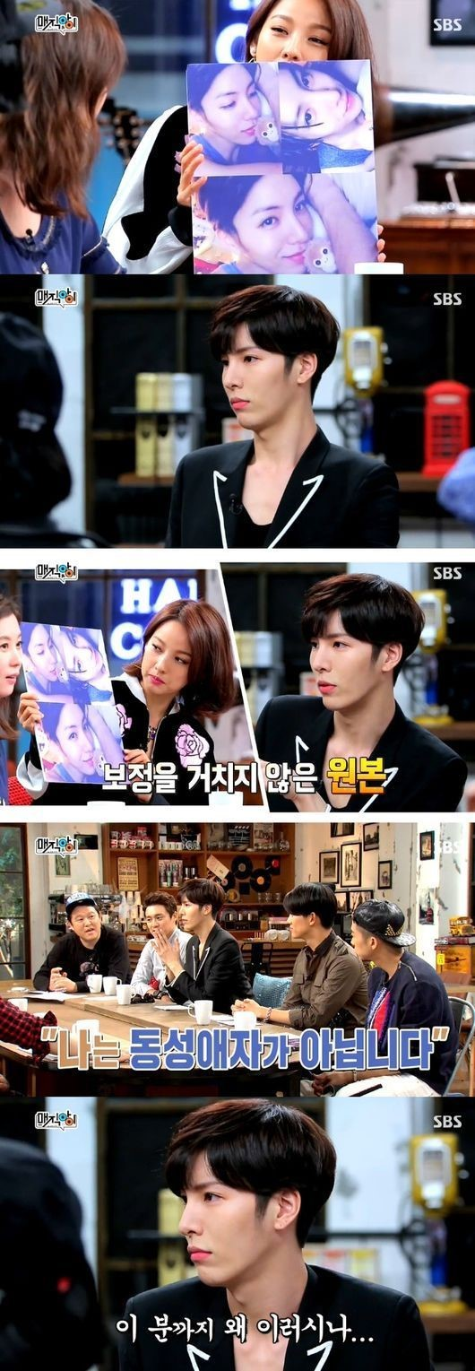 No Min-woo's sexuality was questioned at SBS's Magic Show