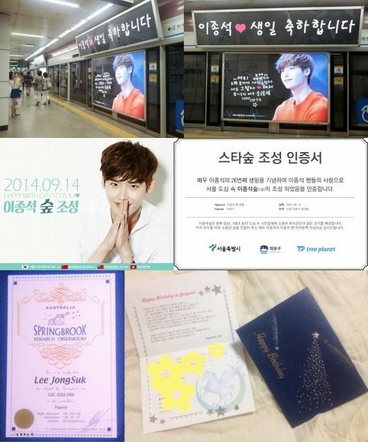 914 lee jong suk birthday