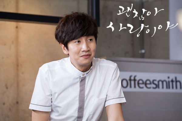 Lee kwang soo drama eng sub - Veediki dookudekkuva telugu full movie