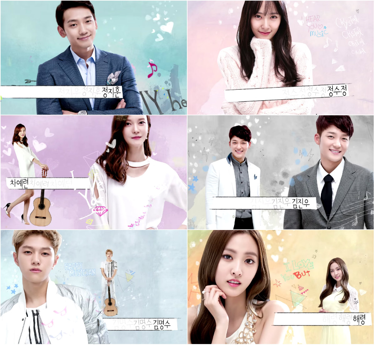 922 my lovely girl characters