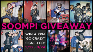 CD Giveaway Featured Image (1)