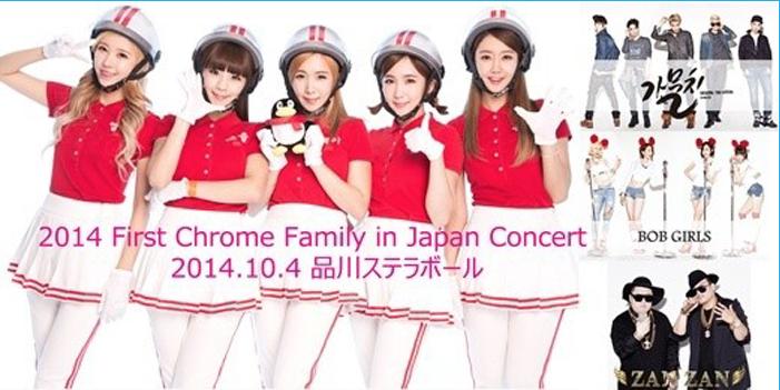 Chrome Japan Concert1