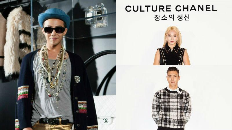 G-Dragon, CL, Siwon