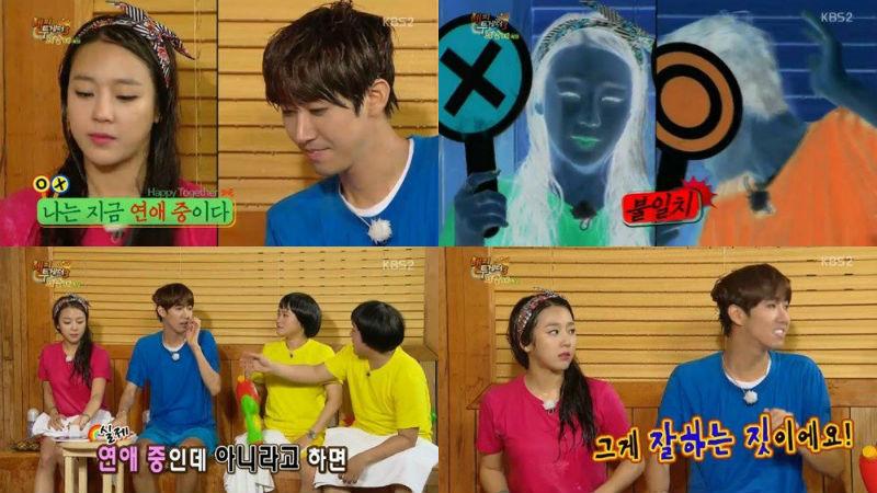 Kwanghee, Yewon, Happy Together
