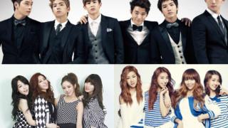 2PM, Girl's Day, SISTAR