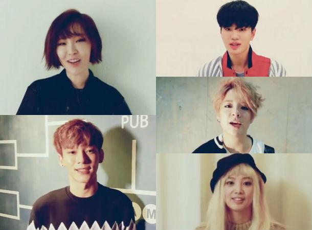 Gain, Chen, Amber, Sungjong, Yoon Seung Ah