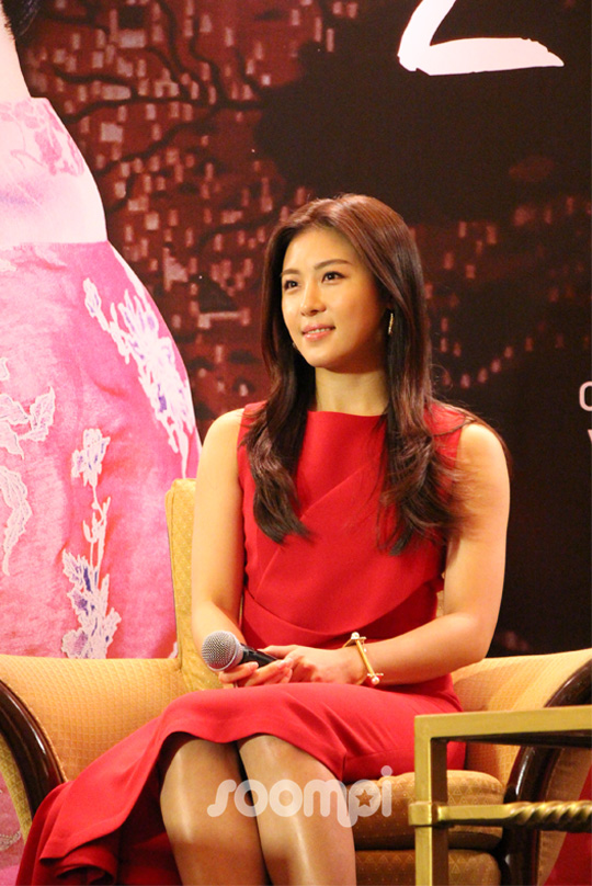 Ha Ji Won_Singapore_Press_112