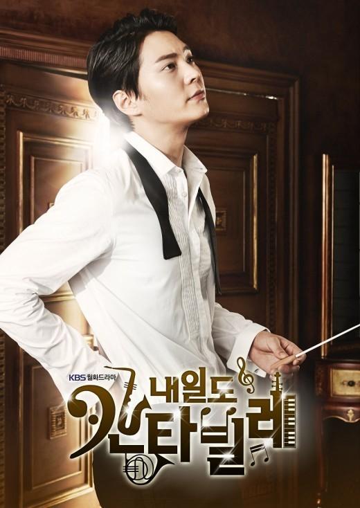 Joo Won1