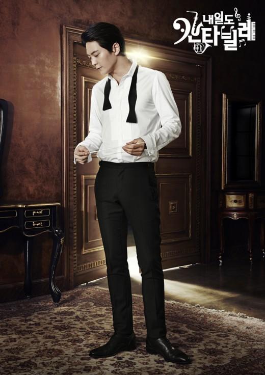 Joo Won2