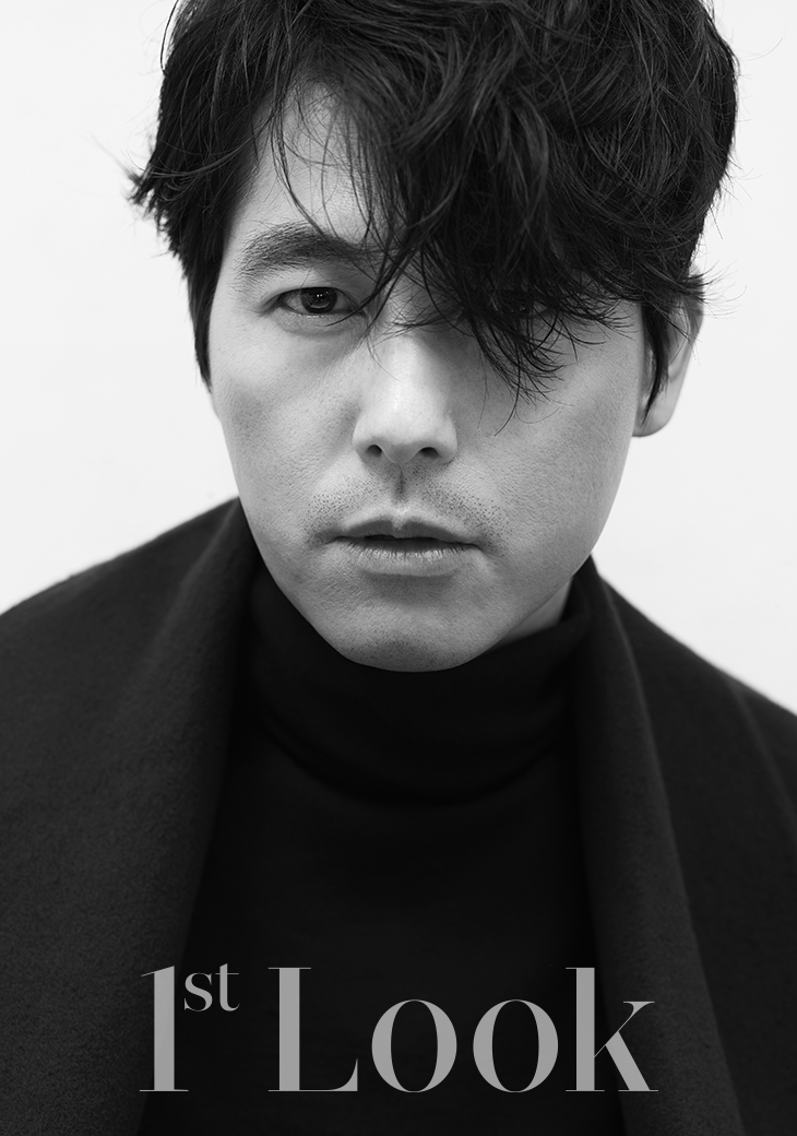 Lee Som and Jung Woo Sung for 1st Look 3