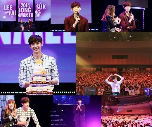 Lee jong suk fan meeting